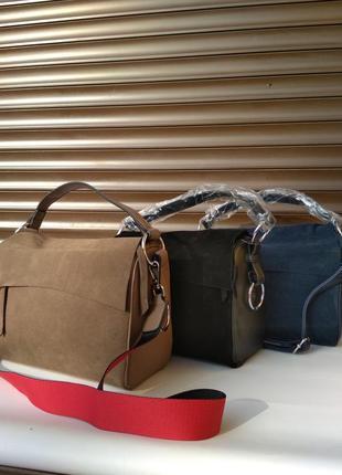 Женская сумка с натуральной замшей