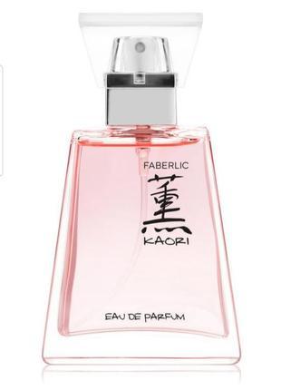 Шок цена!парфюмерная вода для женщин kaori 55 мл.