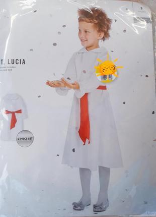 Костюм для праздников на 4-6 лет, германия
