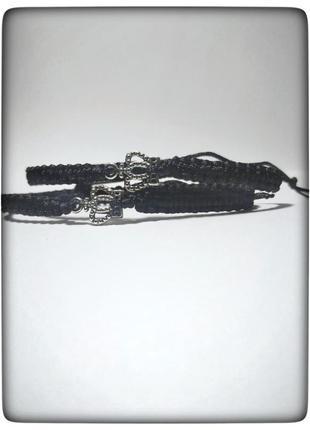 Парные браслеты