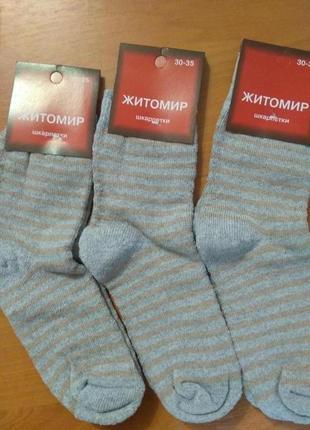 Махрові підліткові шкарпетки житомир (шо-122-м)