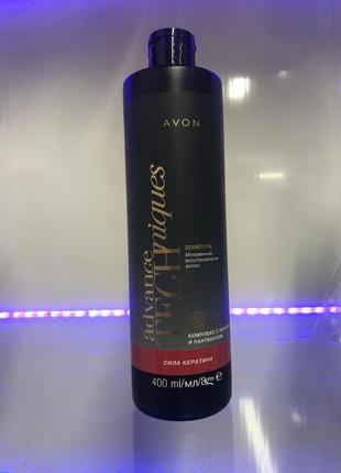 Шампунь для волос «сила кератина» 400 мл