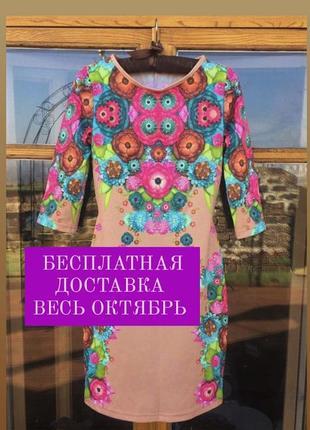 Платье 🎨