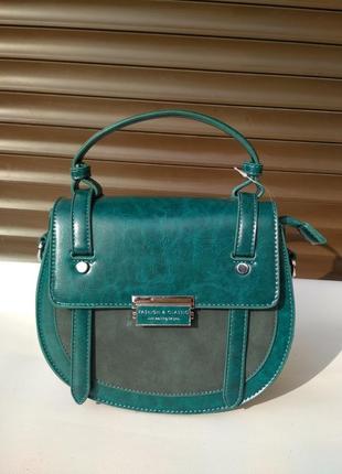 Женская сумка боченок