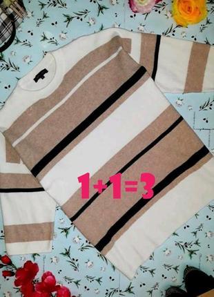 🎁1+1=3 фирменный теплый мягкий свитер оверсайз new look, размер 46 - 48