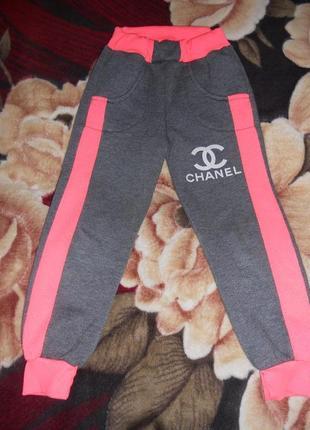 Теплые спортивные штаны для девочки