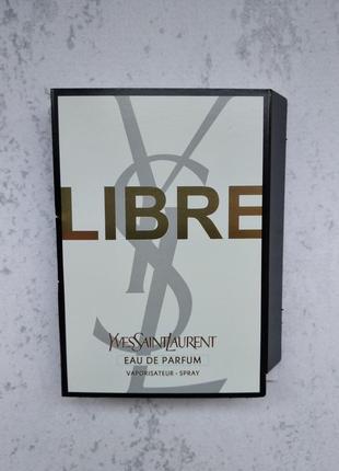 Пробник парфума ysl libre