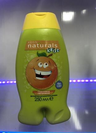 Детский гель для душа/пена для ванн «оранжевое настроение» 250 мл