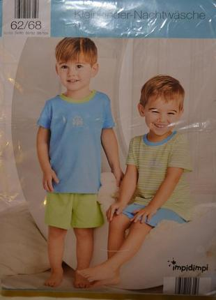 Новий комплект 2 футболки 2 шорт футболка шорты на мальчика impidimpi 62-68 см 3-6 м