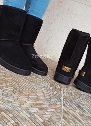 Черные средние угги сапоги ботинки