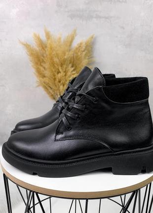 Зимние ботиночки кожаные