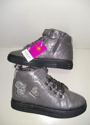 Шикарні черевички-кроси фірми солнце