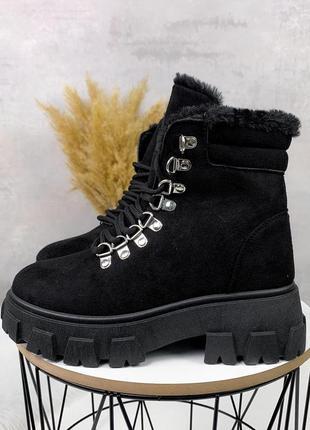 Зимние ботиночки =seben= экозамша