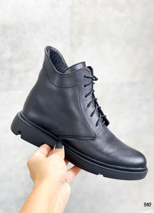 Ботинки jess кожаные