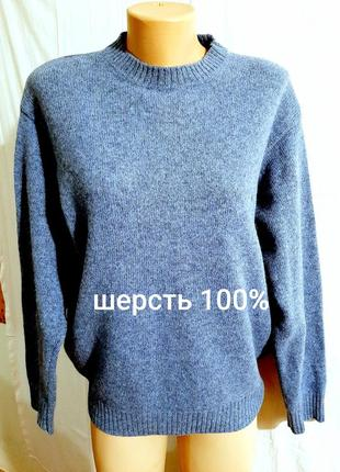 Шерстяной свитер пепельно голубой benetton woolmark джемпер синий шерсть 100%