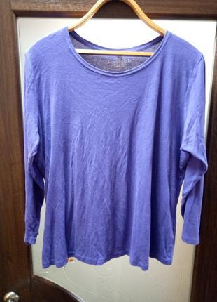 Фіолетова кофтинка