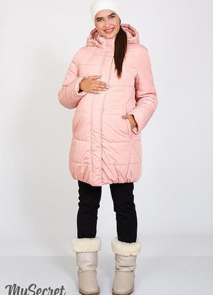 Стильная зимняя куртка для беременных
