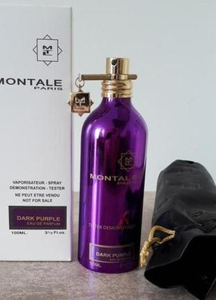 Montale dark purple парфюмированная вода, женская, тестер, 100 мл