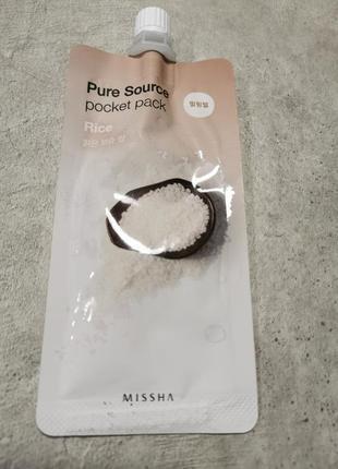 Маска для лица missha