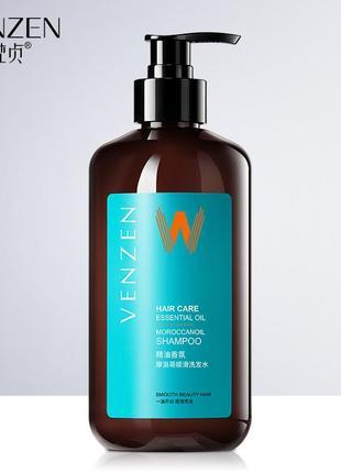 Шампунь для блеска с аргановым маслом venzen moroccanoil shampoo