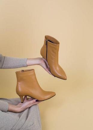 💥ботильоны на каблуке натуральная кожа - модные ботильоны из кожи