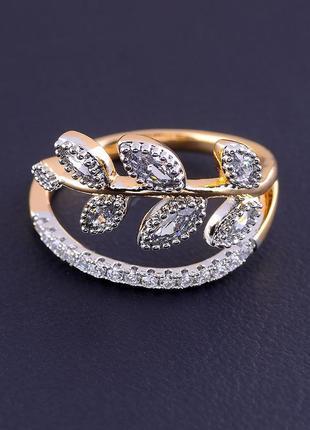 Кольцо 'xuping' фианит (позолота/родий) 0877430.