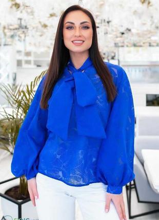 Блузка блуза 💐