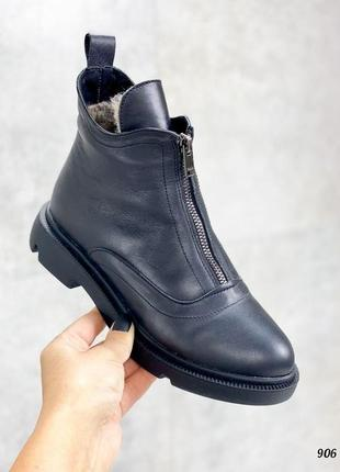 Ботинки heat кожаные зимние