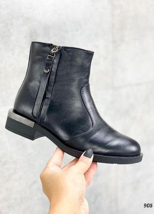 Ботинки monk кожаные черные
