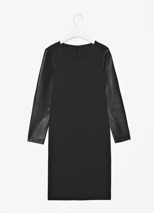 Оригинал,брендовое чёрное платье с кожаными рукавами от cos