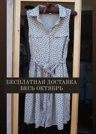 Платье new look в принт сердечки 🖤