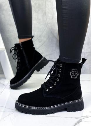 Женские ботинки замшевые