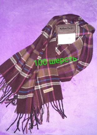 Marlboro classics new! оригинал 100% lane woll шерстяной шарф