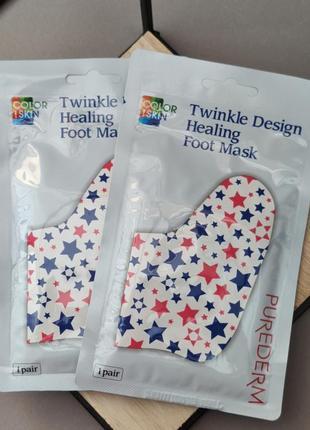 Увлажняющая и питательная маска-носочки для ног purederm