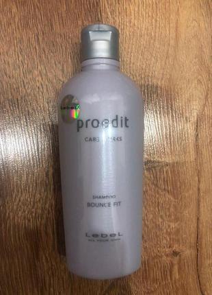 Шампунь для сильно поврежденных волос lebel proedit bounce fit shampoo 300