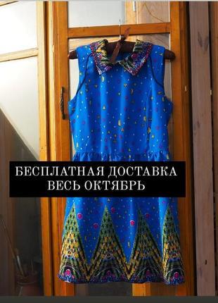 Платье 🦋
