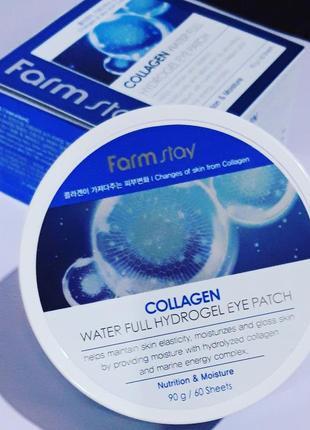 Farmstay collagen water full hydrogel eye paych
