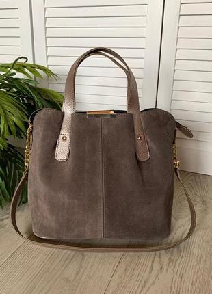 Женская замшевая стильная сумка капучино среднего размера