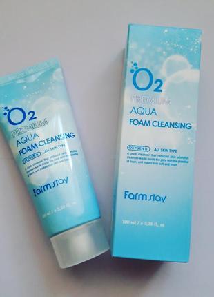 Farmstay q2 premium aqua foam cleansing