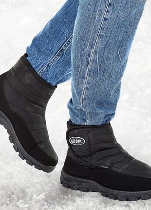 Ботинки (дутики) мужские утепленные на липучке, осень-зима, ma04a