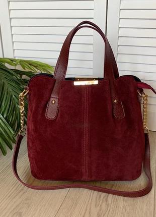 Женская бордовая замшевая стильная сумка средний размер