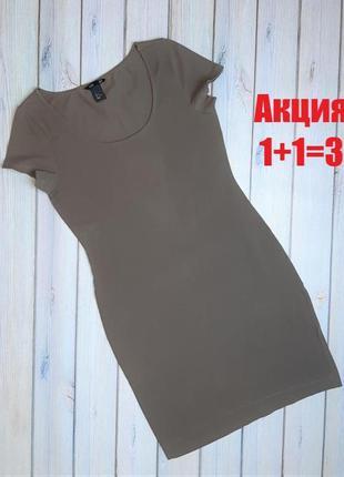 💥1+1=3 базовое трикотажное кофейное платье по фигуре h&m, размер 44 - 46