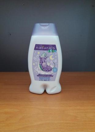 -50% детская пена для ванн средство для купания аромат лаванды avon эйвон піна ейвон