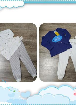 Пижамки lupilu на девочку 1-2года.