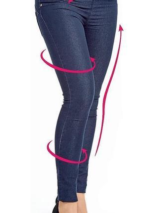 Новые фирменные штаны джинсы джегинсы легинсы c высоким поясом с блестками avon