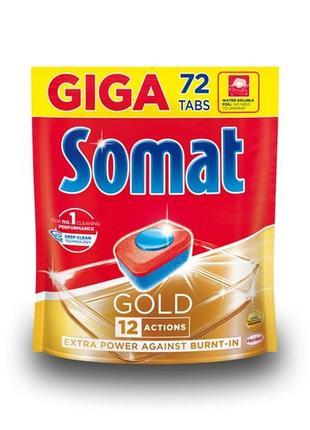 Somat gold 72 таблетки для посудомоечной машины