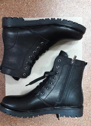 Ботинки кожаны осень/зима р.36-41