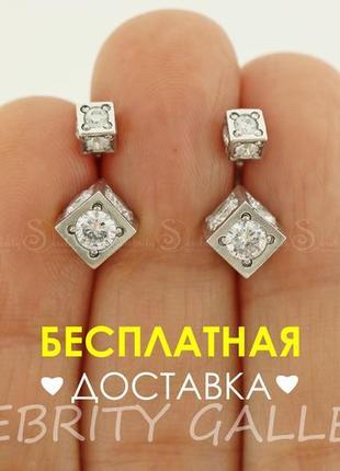 Серьги серебряные i 262783 w серебро 925 сережки срібні