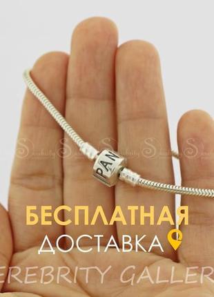 10% скидка подписчику браслет в стиле pandora серебряный sr ch240б p sn18 серебро 925