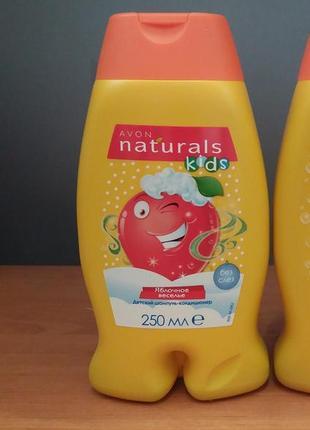 -55% детский шампунь кондиционер веселое яблочко naturals avon эйвон дитячий шампунь ейвон